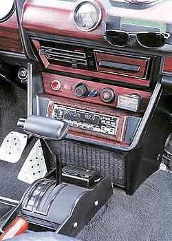 Авто от тюнинг ателье